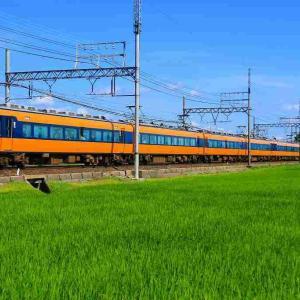 近鉄12200系臨時特急