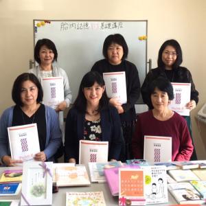 胎内記憶教育基礎講座in愛知・初開催いたしました《前編》