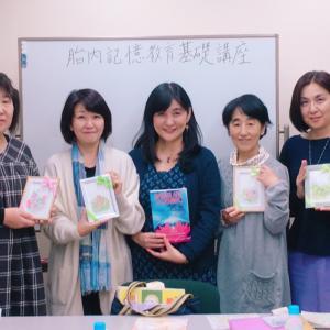 胎内記憶教育基礎講座in愛知・スペシャルゲストもいらした《後編》