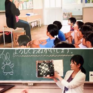 小学校での読み聞かせ 二学期から再開の予定です。
