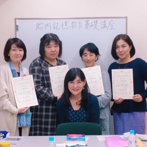 胎内記憶教育お話会in岐阜県大垣市・一粒で二度おいしい♡会だと思います。