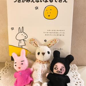 花梨うさちゃんは、鍵っ子だった娘への置き手紙が原点かもしれません!というお話。