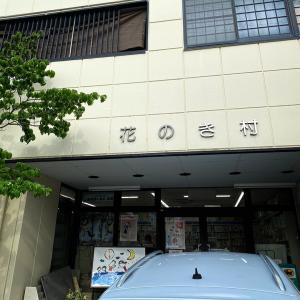 絵本専門店 花のき村&ギャラリーでは「絵本作家 巨匠 三人展」開催中