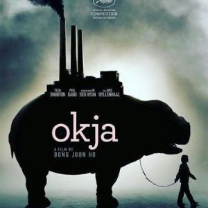 『オクジャ/okja』を観て