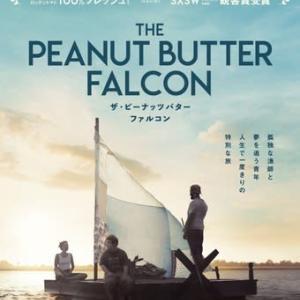 『ザ・ピーナッツバター・ファルコン』を観て