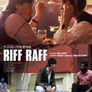 『リフ・ラフ』を再度観て