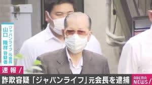 菅総理へ追伸