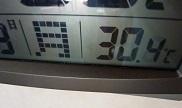 9月も暑いので「リッチに香る瞬間冷却シャワーシート」でひんやり・・