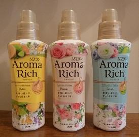 柔軟剤(アロマリッチ)本体が198円だったので、各種の香りを比べてみました
