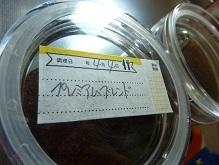 100円のキャニスターと賞味期限、調理ラベル