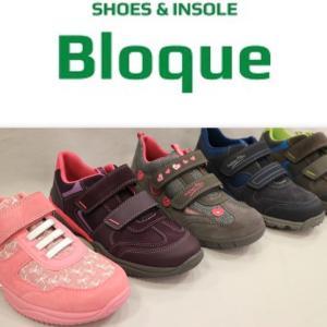 ブロック靴店さんの通販サイトがオープン!!!