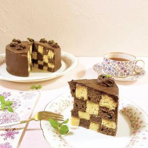 チェック模様のケーキ