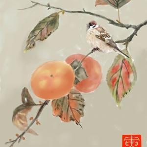 秋の味覚 「柿の木にちー」