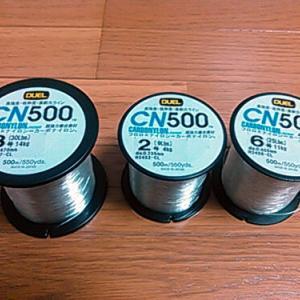 CN500がコスパ最強!!