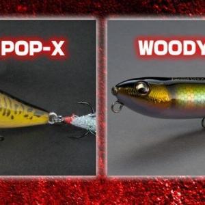 woody pop-x、woody dog-x  なんてあるんだ?  知らなかった