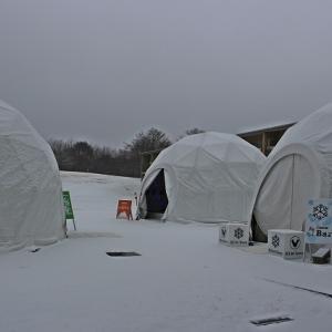 ☆峰山高原ホテル リラクシア☆雪降っています。♪☆