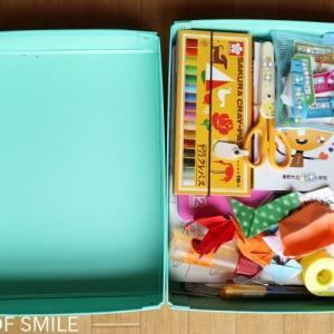 子供の整理収納☆小学生のお道具箱