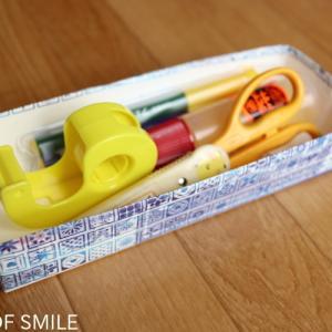 小学生のお道具箱♪整理トレーの作り方