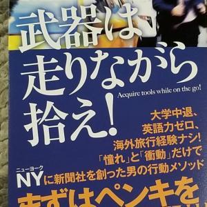 お弁当日記‥129  新刊のお話