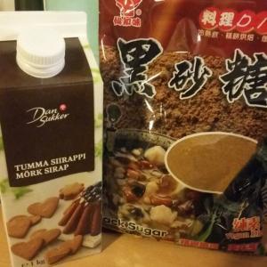 フィンランド産てん菜黒蜜 vs 台湾産サトウキビ黒糖