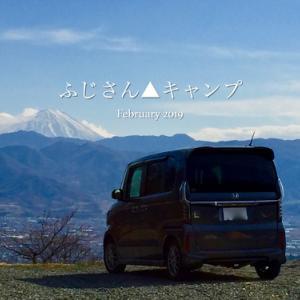 冬キャン△ふじさんキャンプ!