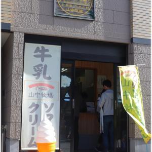 ⑰1人2わんこ★北海道旅行記★小樽観光に来たよ・前編