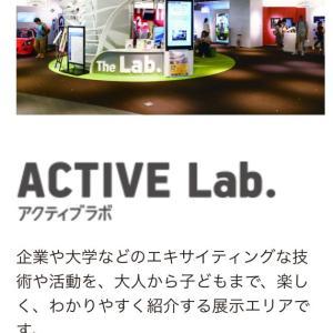 The lab.@グランフロント