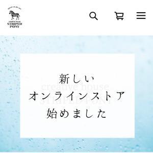 新しいオンラインショップ開始しました。