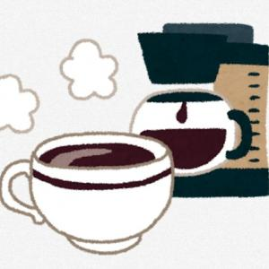 新しい「コーヒー」を見つけた。