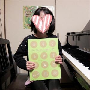 小2ちゃん「バーナムピアノ教本2」が終わりました。