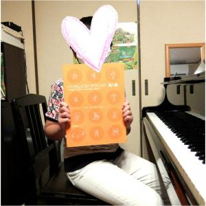 小5ちゃん「バーナムピアノテクニック 導入書」が終わりました。