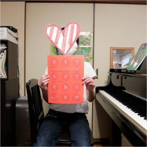 小4ちゃん「バーナムピアノ教本3」が終わりました。