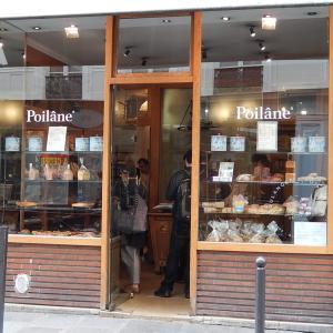 『Poilâne』(ポワラーヌ)