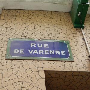 Rue du Bac(バック通り)はスイーツ通り その1