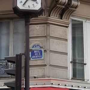 さらっと、Rue des Archives (アルシーヴ通り)へ