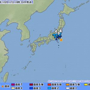 地震情報/除染廃棄物が川に流出=大雨で仮置き場から-福島