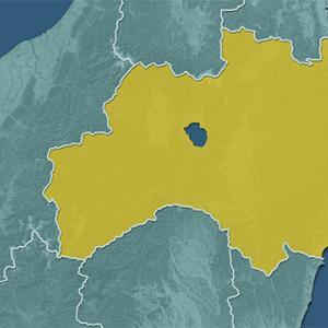 福島第一原子力発電所の状況/甚大な被害 74人死亡 55河川で決壊/除染廃棄物の袋が川に流出