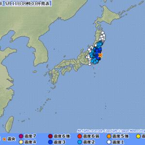 ここ一週間の地震回数 関東周辺で地震相次ぐ/511南海トラフ巨大地震!?