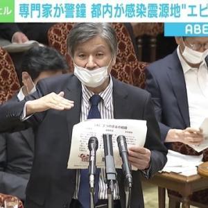 コロナワクチン/NHK「パンデミック ウイルス襲来」/ 第2波「6塩基変異ウイルス」?