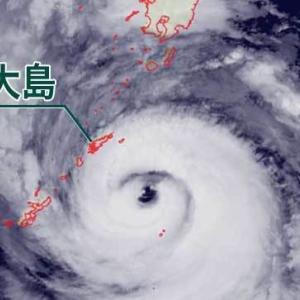 眼がくっきり&最大瞬間85m?/台風10号は大人の都合?/温暖化本当の原因