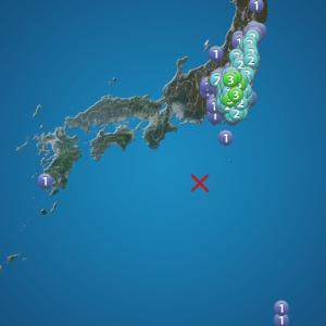 茨城県・東京都・栃木県で震度3の地震発生・911から3日目