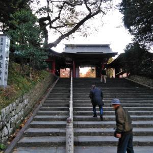 一宮で旅のフィナーレ! 宮城金運神社ツアーその5 鹽竈神社