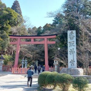 私的日本一のイケメン神社 東国三社ツアーその1 香取神宮