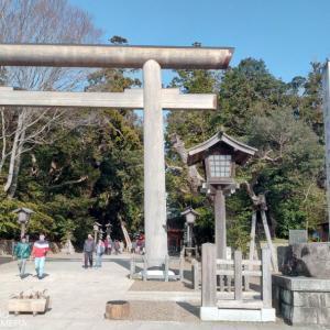 地震を防ぐには、揺るぎない自信を持つこと! 東国三社ツアーその3 鹿島神宮