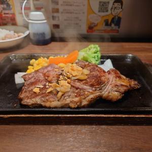 いきなり!ステーキ タダ肉