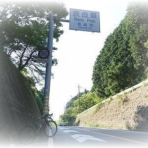 200624 Morning RIDE 約3ヶ月ぶりに府県境をまたぐ・・・。