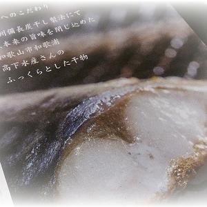 【2019年7月】 和歌山城散策~和歌山市『食堂ことぶき』 紀州備長炭梅左衛門
