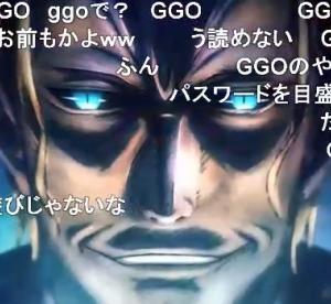 SAOアリシゼーション第14話(38話)「無限の果て」ベルクーリVSベクタ