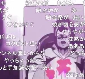 ガンダムユニコーンRE0096第1~3話の感想