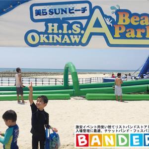 【OKINAWA BEACH PARK 2016】様でのご利用(1DAY PASSとしてのチケットバンド)